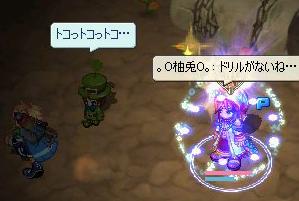 yuzu027.jpg