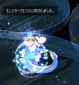 yuzu028.jpg
