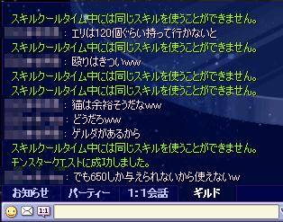 yuzu029.jpg
