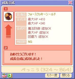yuzu036.jpg