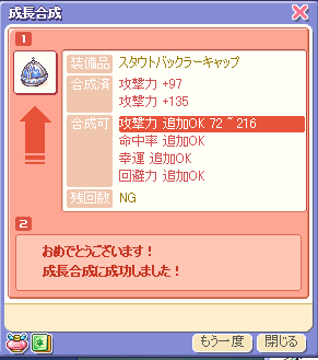 io014.jpg