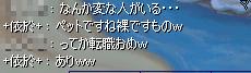 io047.jpg