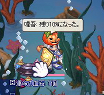 ria004.jpg