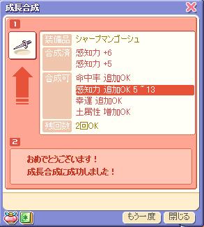 ria048.jpg