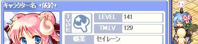 io_1101.jpg