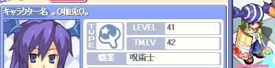 jyuzu_1101.jpg