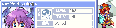 yuzu_1101.jpg