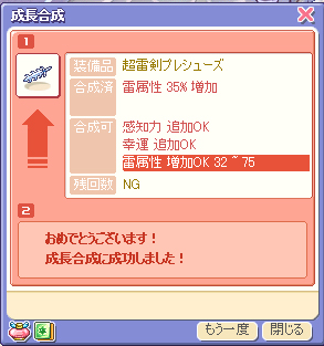 reiryu227.jpg