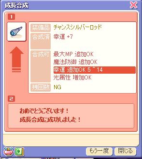 reiryu239.jpg