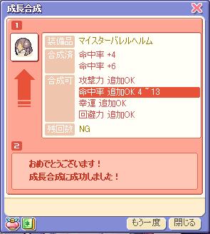 reiryu240.jpg