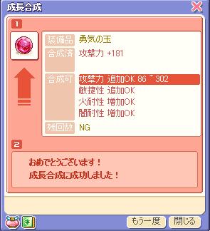 reiryu249.jpg