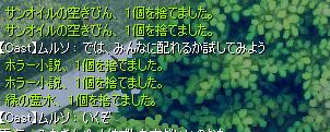 reiryu299.jpg