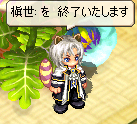 reiryu320.jpg