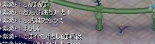 reiryu321.jpg
