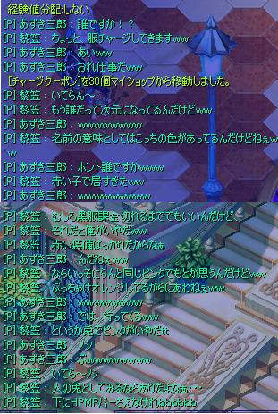 reiryu325.jpg