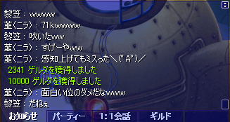 reiryu330.jpg