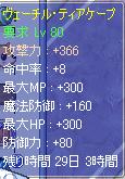 reiryu333.jpg