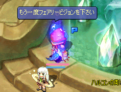 yuzu039.jpg