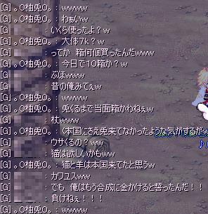 yuzu041.jpg