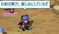 yuzu042.jpg