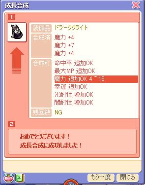 yuzu043.jpg