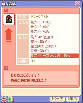 yuzu044.jpg