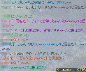 yuzu046.jpg