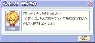 yuzu047.jpg