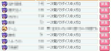 yuzu054.jpg