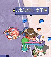 yuzu063.jpg