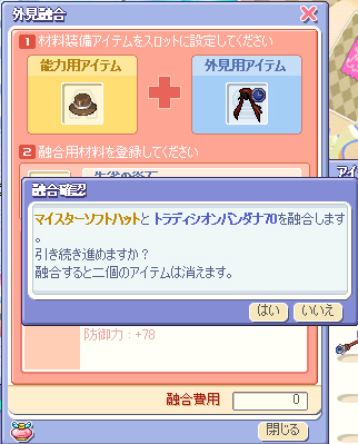 yuzu064.jpg
