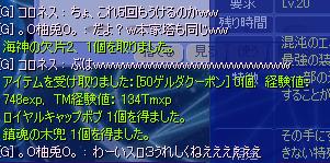 yuzu069.jpg