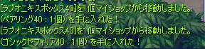jyuzu.jpg
