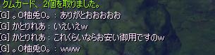 jyuzu002.jpg