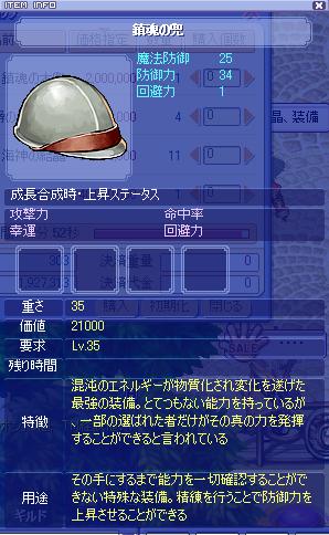 jyuzu004.jpg