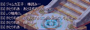 jyuzu006.jpg