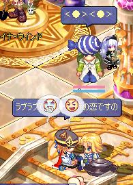 jyuzu007.jpg
