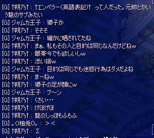 jyuzu013.jpg