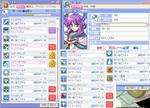 yuzu_0101.jpg