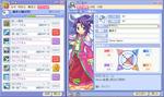 jyuzu_0101.jpg