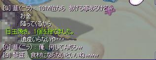 reiryu336.jpg