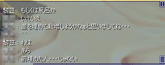 reiryu337.jpg