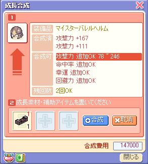 reiryu405.jpg