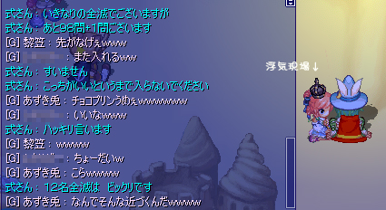 reiryu430.jpg