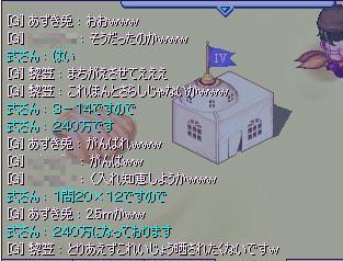 reiryu437.jpg