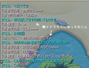 reiryu439.jpg