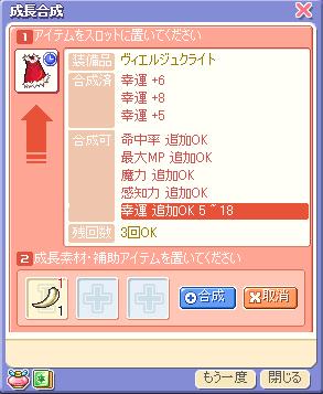 reiryu444.jpg