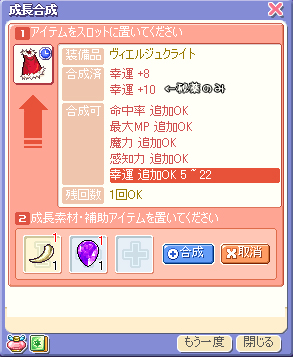 reiryu445.jpg