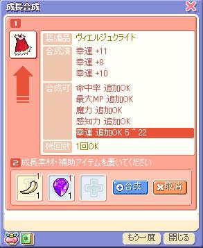 reiryu446.jpg