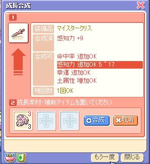 reiryu447.jpg